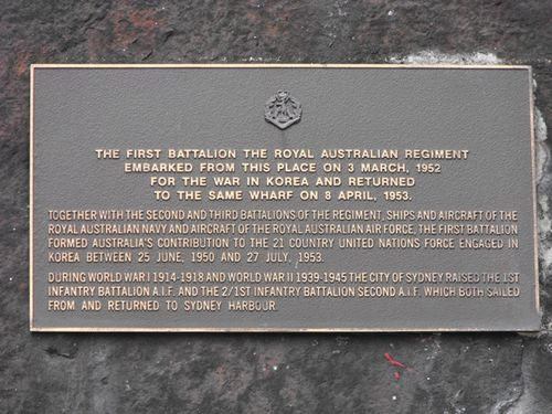 1 RAR Korea Plaque