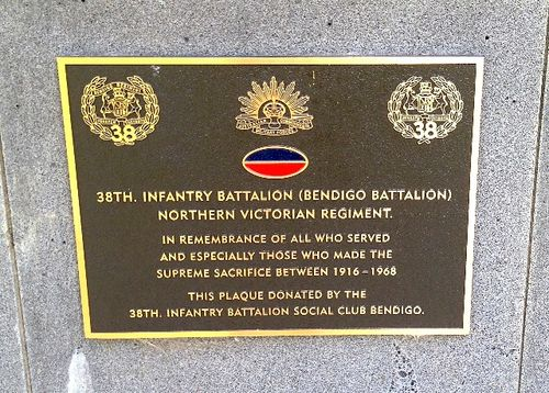 38th Infantry Plaque : November 2013