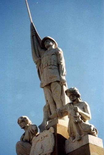 Auburn Soldiers Memorial
