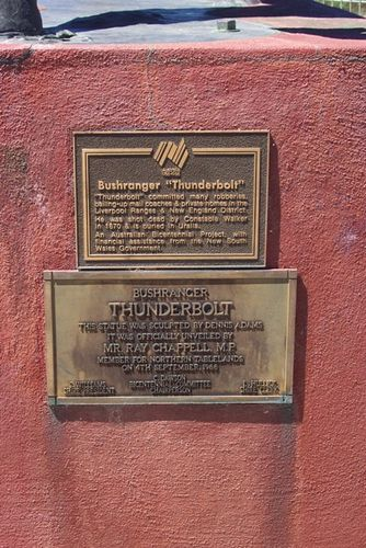 Thunderbolt Inscription Plaque : Feb 2014