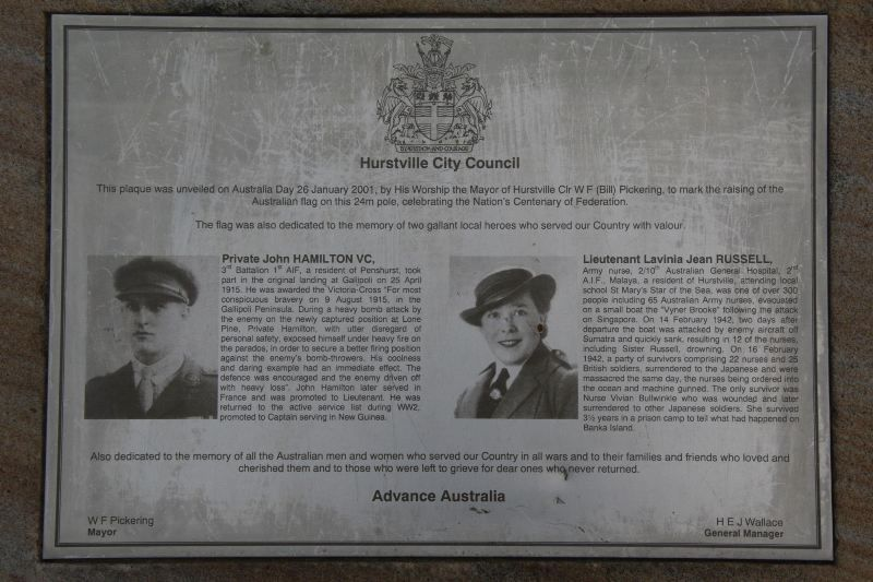 Plaque Inscription : 05-February-2015