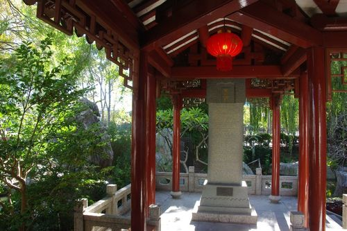 Chinese Garden Of Friendship : August-2014