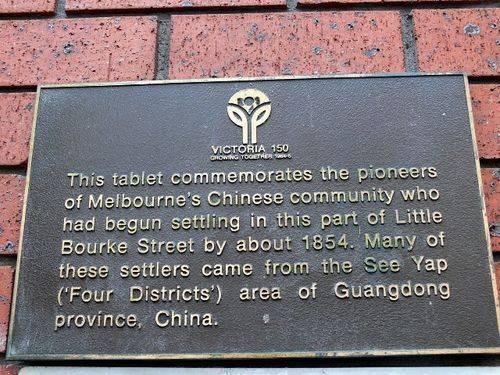 Chinese Pioneer Memorial : 16-September-2011