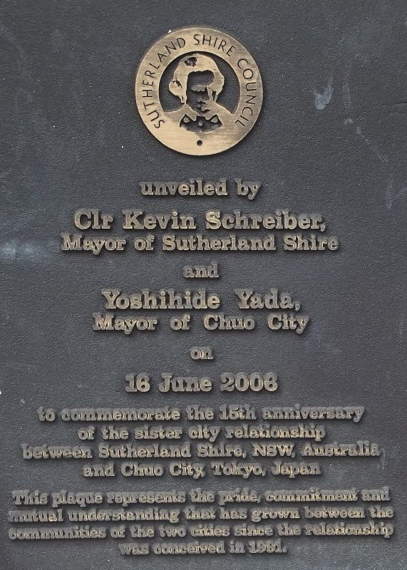 Plaque 3 Inscription : 14-March-2015
