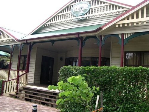 Mudgeeraba & Springbrook Memorial Hall