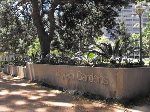 Nagoya Gardens