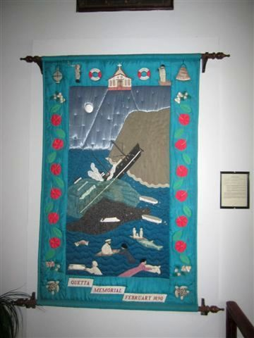 Quetta Memorial Wallhanging : 22-07-2013