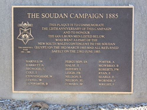 Soudan Campaign Memorial Plaque : 13-October-2012