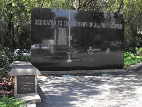 Sutherland Memorial Wall