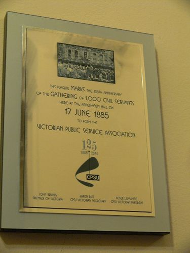 Victorian Public Service Association : 16-September-2011