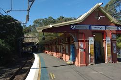 Helensburgh Railway Station: 30-July-2015