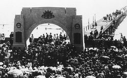 27-November-1926 : Original Arch : State Library of South Australia - B-56615