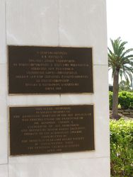 Inscription PlaqueS : 26-September-2014