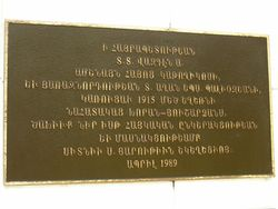 Armenian Inscription : 26-September-2014