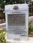 Australian Light Horse Memorial
