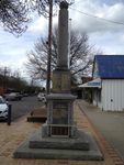 Ballan War Memorial Side View: 2-10-2013