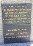 Barellan War Memorial : 06-December-2012