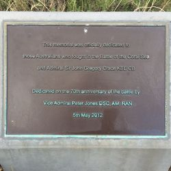 Dedication Plaque : 17-February-2016