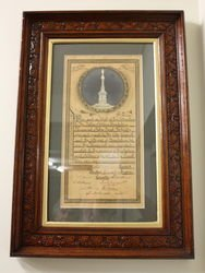 17-May-2015 : Framed document in RSL Club