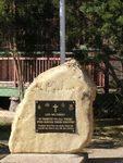Camooweal War Memorial