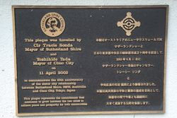 Plaque 2 : 14-March-2015