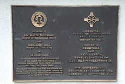 Plaque 3 : 14-March-2015