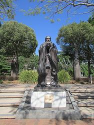 Confucius Statue : September-2014