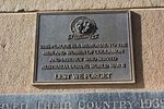 Coolamon War Memorial : 10-July-2011