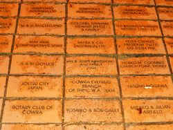 Peace Pathway: 18-March-2016