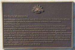 Beersheba Plaque :15-July-2015