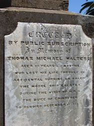 Walters Inscription : 28-November-2014