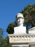 Greek   Australian Memorial