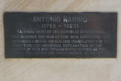 Narino Plaque : 02-June-2015