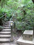 Kokoda Track Memorial Walkway : 09-December-2011