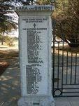Lara Memorial Gates