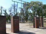 Memorial Gates : 14-May-2013