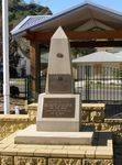 War Memorial : 15-June-2014
