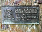 Pioneers Memorial : 03-November-2011