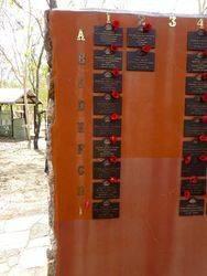 Memorial Wall 2 : 24-October-2014
