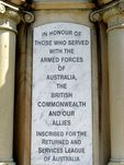 Shire of Toombul War Memorial Inscription