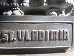 St Vladimir Detail : 04-08-2013