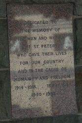 Inscription Plaque : 16-May-2015