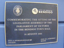 Legislative Assembly Plaque : 27-November-2014
