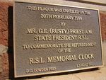 Clock Refurbishment Plaque : 12-August-2014